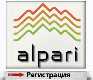 Альпари официальный сайт личный кабинет