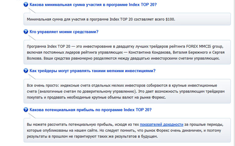 Forex index top 20ru