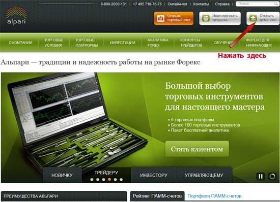 Bcd криптовалюта сайт-20