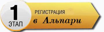 2013-08-06_0641