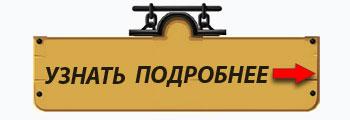 https://www.strategijaforeksfor.ru/poshagovaya-metodika-raboty.html