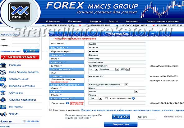 Forex-MMCIS-Group