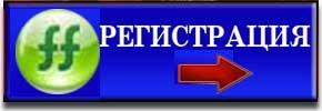 freshforeks-lichnyj-kabinet4