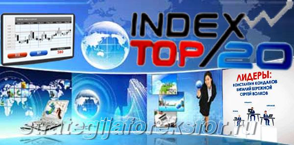 Index-Top-20-MMCIS-