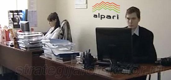 Альпари отзывы