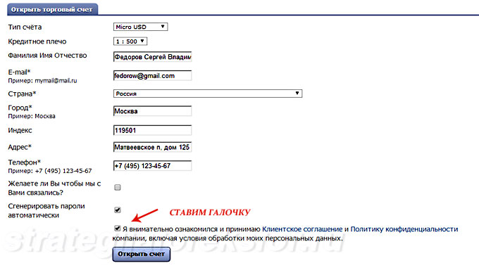 Nord forex личный кабинет 100 usd to czk